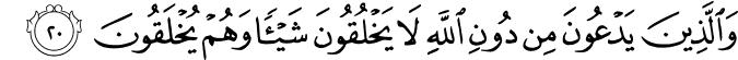 http://www.al-quran.asia/2014/01/surat-nahl-ayat-1-60.html