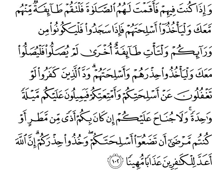 دلیل شیعیان بر وجود محمد بن حسن؟