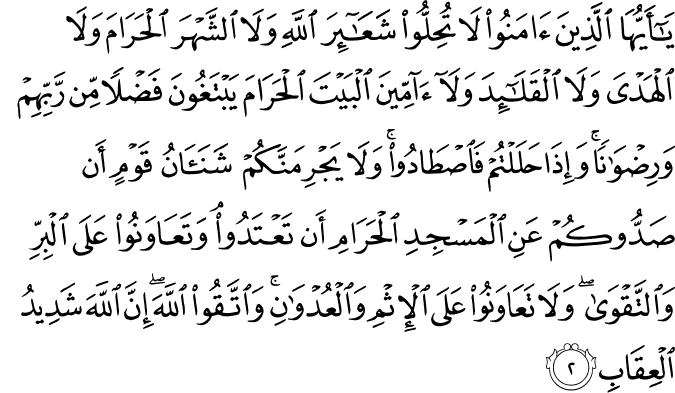 AL-MA'IDAH – Quran 5:2